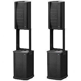 BOSE F1 Bundle Array Speaker System